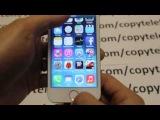 iPhone 5s - 7500руб. видео 4(нет в наличии)