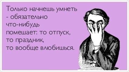 http://cs616721.vk.me/v616721488/655/Qd2baS0bDFk.jpg
