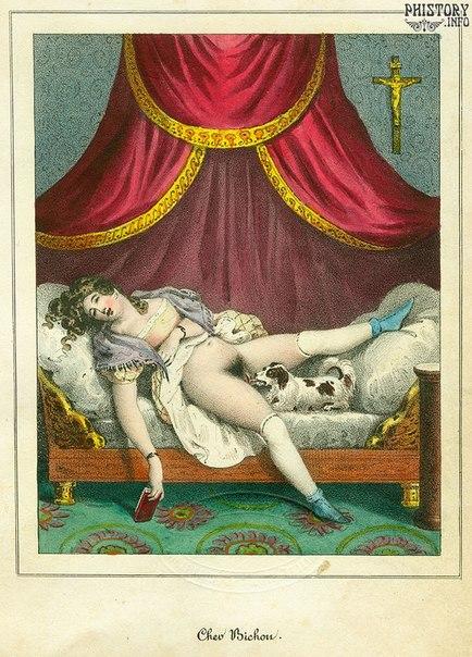 секс рисунки: