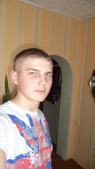 Евгений Терешко, 7 июня 1995, Шарковщина, id134848047