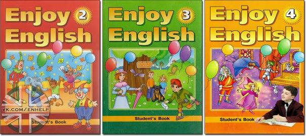 Учебник английский язык 4 класс enjoy english.