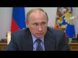Путин раскритиковал полицейских за бездействие во время драки на рынке