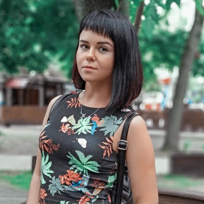 Мария Костерина
