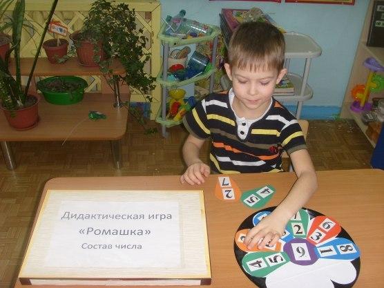 Детям своими руками состав 44