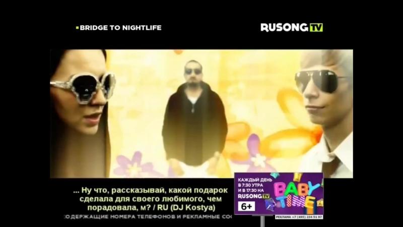 Александр Айвазов — Бабочка-луна (REMIX) Мой любимый чат НА RUSONG TV