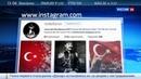 Новости на Россия 24 Техподдержка Instagram не реагирует на взлом аккаунта Никифорова