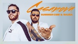 Summer Cem &amp BAUSA ` CASANOVA ` official Video prod. by Juh-Dee