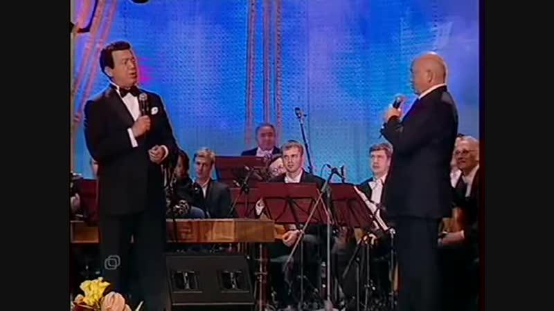 Иосиф Кобзон и Юрий Лужков - Не жалею, не зову, не плачу (Г.Пономаренко - С.Есенин) (Юбилейный концерт Иосифа Кобзона 2007)