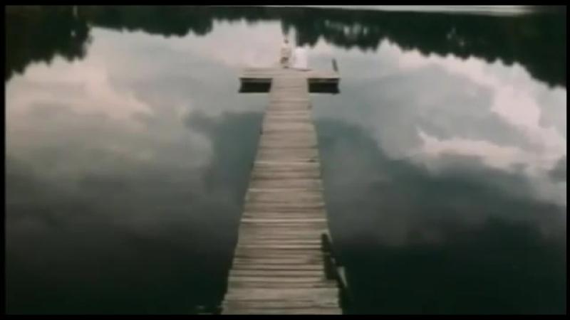 ЛОЛИТА (1997) Удаленная сцена №5 На Очковом Озере (5 из 9)