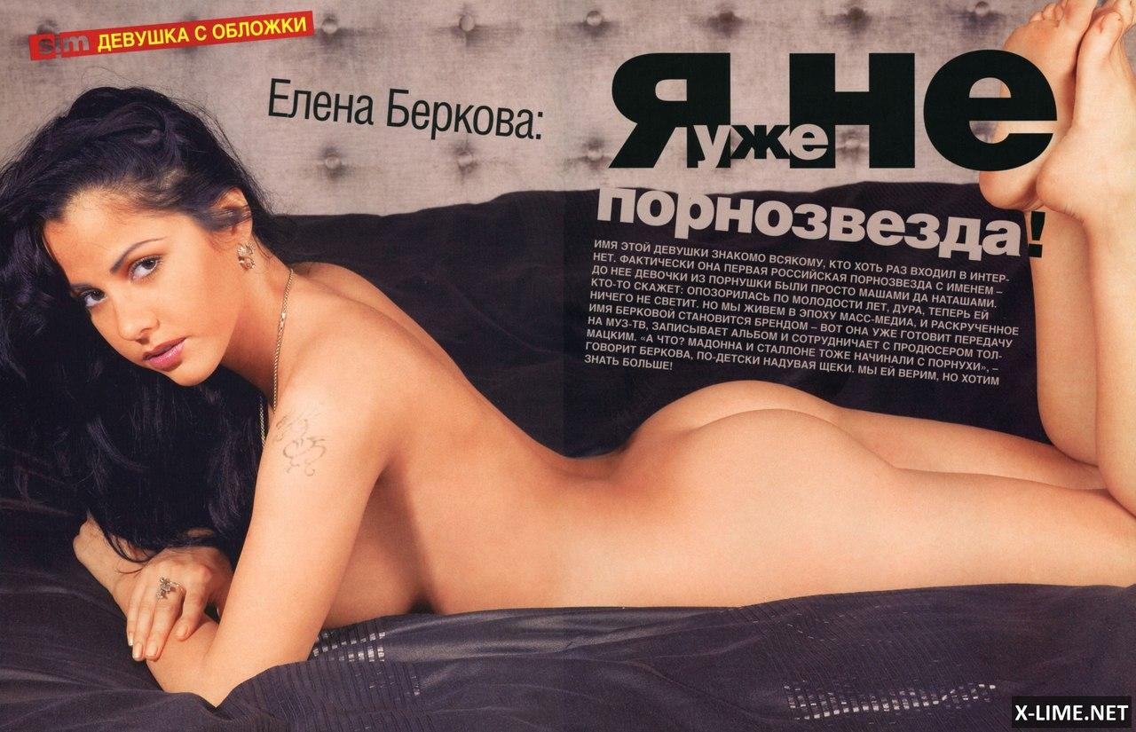 Смотреть фото в эротических журналах 24 фотография