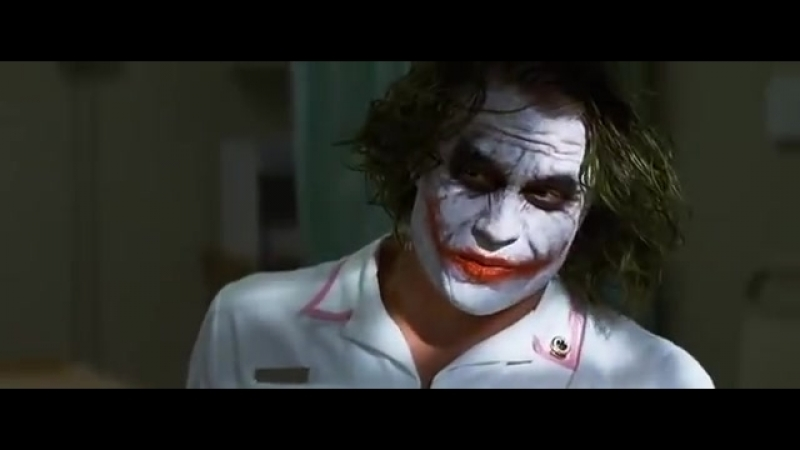 Джокер (фрагмент из фильма - Темный рыцарь - The Dark Knight)