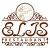 "Ресторан ""ELIS"""