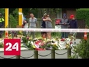 В Новой Зеландии пересмотрят закон об оружии - Россия 24