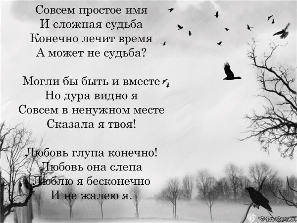 Премьера: Ирина Билык презентовала новую песню о