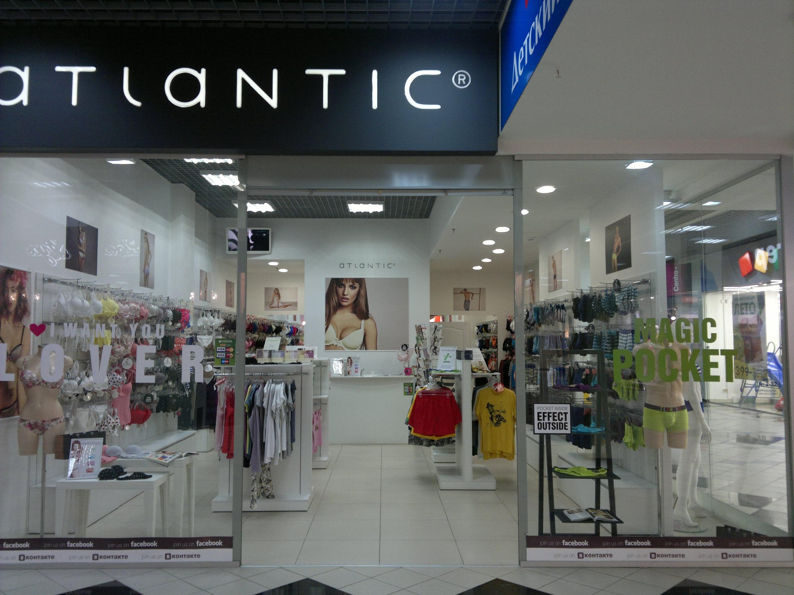 Магазин нижнего белья калуга 9 фотография