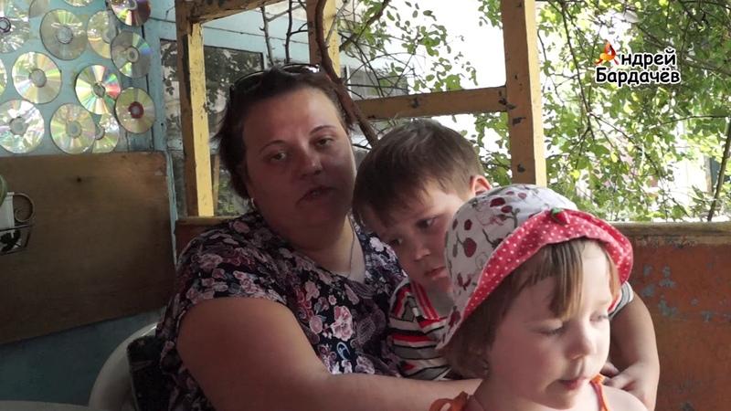 Многодетная мама Донбасса:мы хотим жить дружно но украинская власть нам этого не даёт
