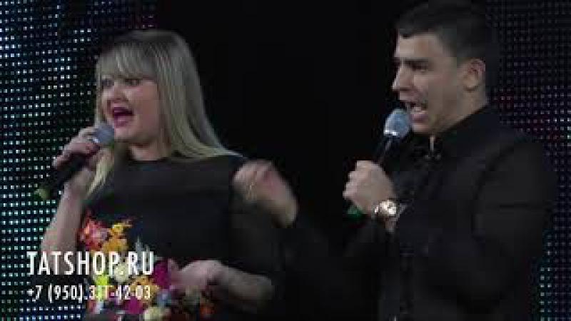 Данир Сабиров и Алсу Фаракшина «Российские звёзды поют с татарскими» пародия