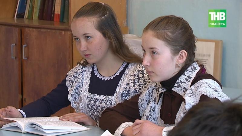 Мишкә районында татар авыллары көннәре үтте.
