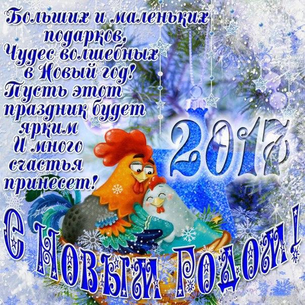 Фото №456252263 со страницы Александра Елатницева