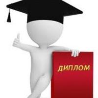 Виконання Дипломів-Рефератів, 1 июля 1990, Киев, id206662390
