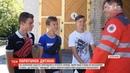 На Запоріжжі підлітки врятували 9 річного хлопчика який тонув у ставку