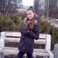 Виктория Савенко