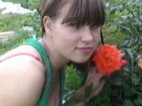 Юлия Красильникова, 26 мая 1996, Нижний Новгород, id145696809