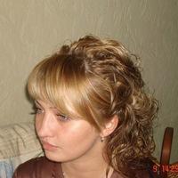 Антонина Богданова-Рябова