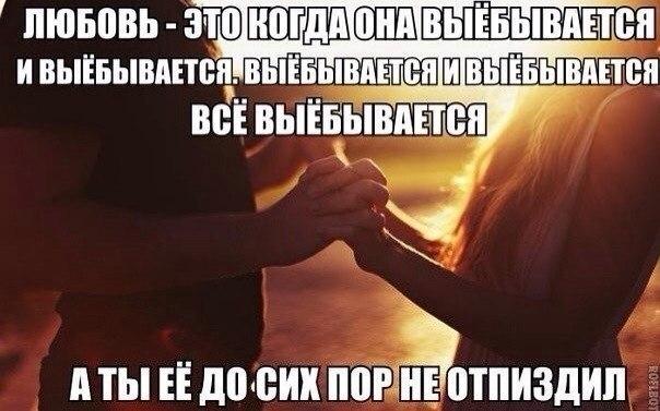 среди сельчан, чувство когда готова к отношениям Алексеевна Серикова Современные