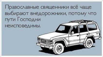 https://pp.vk.me/c7001/v7001817/1a89b/n5OiToP5GF8.jpg