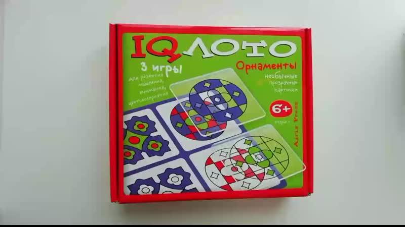 IQ лото орнаменты