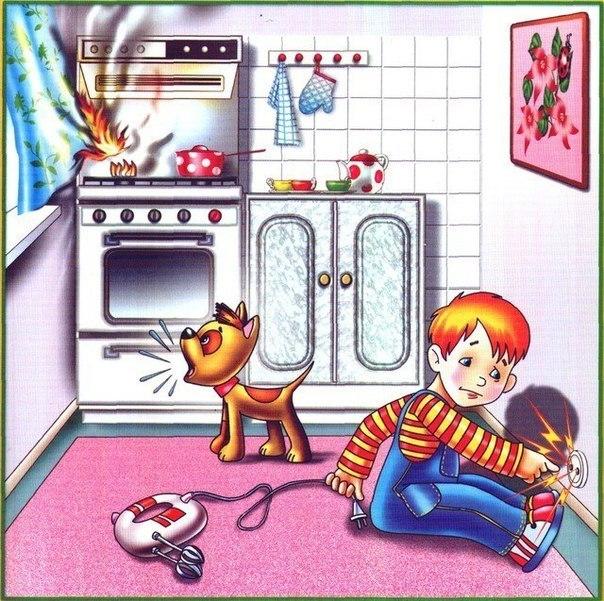 Безопасность жизнедеятельности детей в картинках