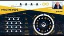 Официальная презентация социальной программы компании DREAMTOWARDS 1