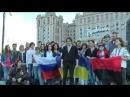 Москвичи записали обращение к украинцам.