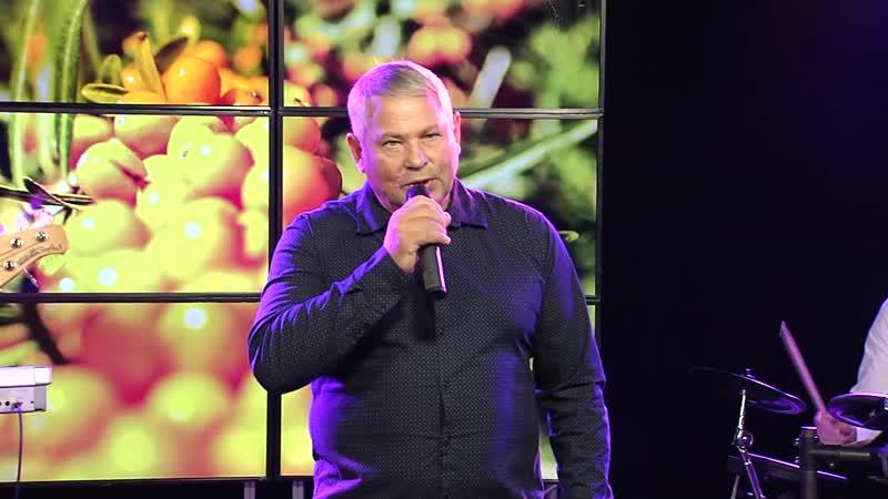 Валерий Новиков - Цвет черемухи
