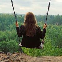 Аватар Надежды Прокофьевой