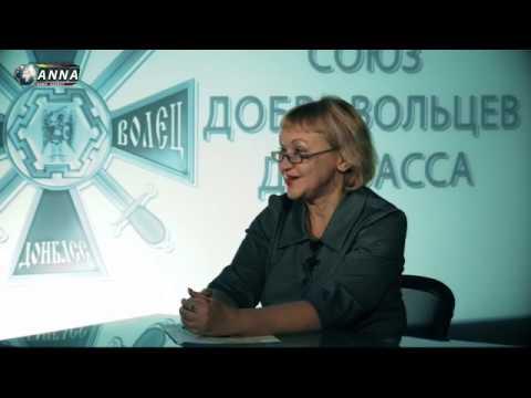 В Симферополе пройдет IV съезд Союза добровольцев Донбасса
