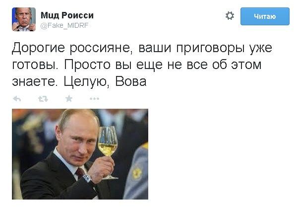 ЕС продлит санкции против России еще на полгода, - глава МИД Испании - Цензор.НЕТ 3052