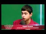 Томским горцам разъяснили, что Россия славянское государство