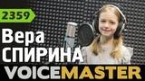 Вера Спирина - Прекрасное далеко (Евгений Крылатов)
