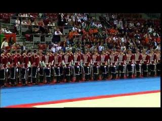 Opening Ceremony ~ World Acro Cup Sofia Bulgaria 2013