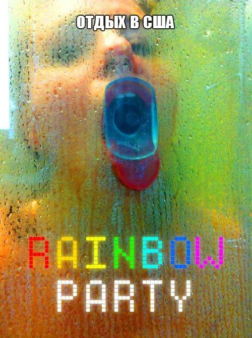 Rainbow tutu adult Etsy