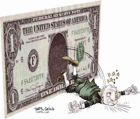 Курсы валют в павлодаре