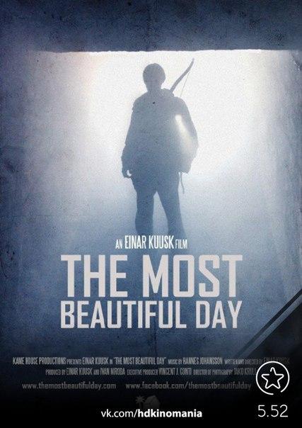 Самый прекрасный день (2015)