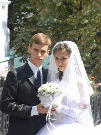 Никита Ерёмин, 1 июня 1992, Кондрово, id39198234