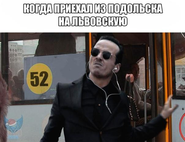 #Подслушано #Подольск #Климовск #Подмосковье