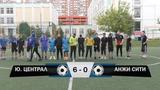 Южный Централ 6-0 Анжи Сити, обзор матча