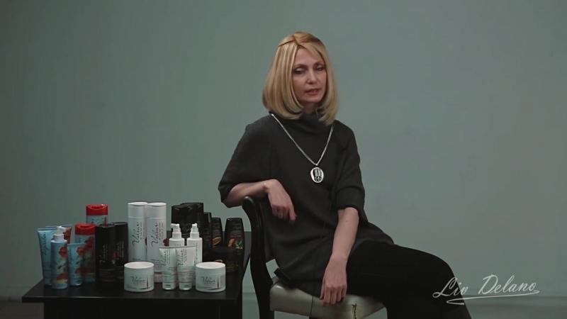 Торговая марка Liv Delano предлагает цикл семинаров. Часть 4. Уход за волосами