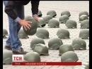 Прикарпатські волонтери просто неба розпродавали кевларові шоломи