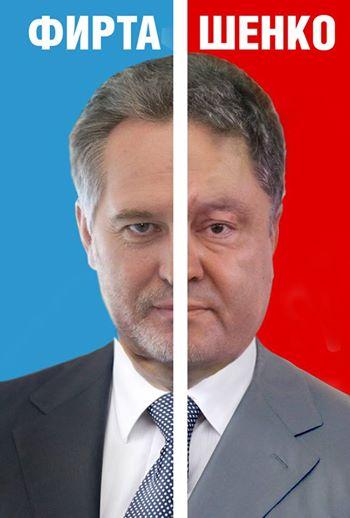 Генпрокуратура начала уголовное дело о незаконной продаже оружия, где фигурирует Гриценко, - Тягнибок - Цензор.НЕТ 560